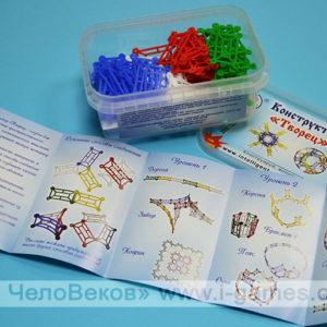 Гибкий конструктор Творец - 120 деталей