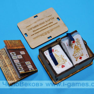 Пасьянсные карты мини подарочная