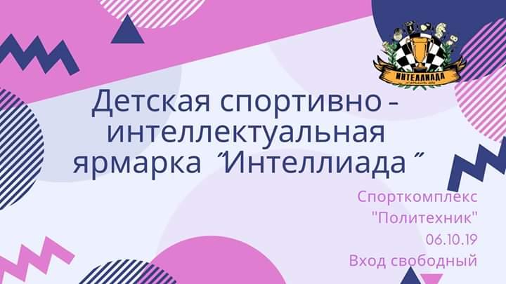 FB_IMG_1569784259159