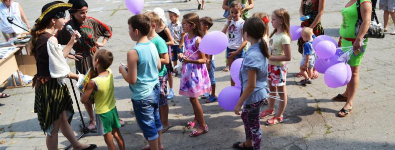 """""""День знаний"""" для детей беженцев."""